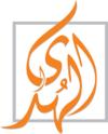AlHuda Logo 3